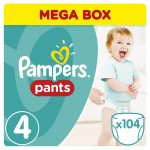 PAMPERS Pants 4 MAXI 104 szt 9-14kg MEGA BOX