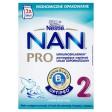 NAN Pro 2 mleko modyfikowane po 6 miesiącu 800g (2x400g) Karton